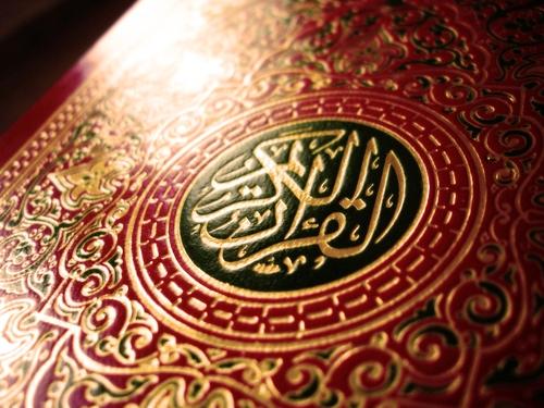 May Himala Po Ba si Propeta Muḥammad?