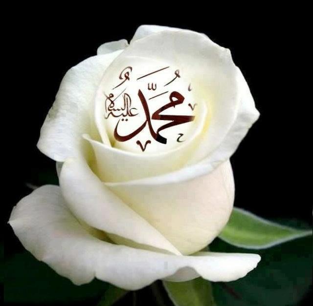 ِAng kaarawan ni Propeta Muhammad
